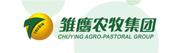 雏鹰农牧集团(内蒙古)有限公司招聘信息