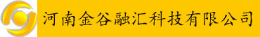 河南金谷融汇科技有限公司招聘信息