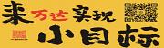 万达商业管理有限公司银川分公司招聘信息