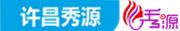 许昌秀源发制品有限公司招聘信息