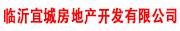 临沂宜城房地产开发有限公司招聘信息