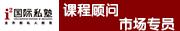 深圳艾尔教育科技有限公司招聘信息