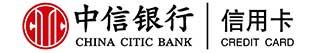 中信银行股份有限公司信用卡中心招聘信息