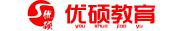 潍坊优硕教育咨询有限公司招聘信息