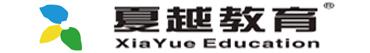 珠海市拱北夏越教育信息咨询中心招聘信息