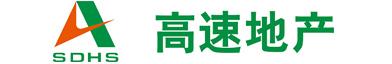 山东高速地产集团有限公司招聘信息