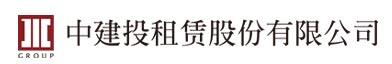 中建投租赁股份有限公司招聘信息