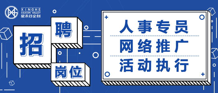 http://company.zhaopin.com/CZ481919180.htm