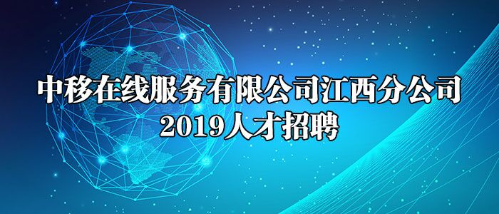 http://special.zhaopin.com/Flying/Society/20190313/40030758_16484505_ZL53383/