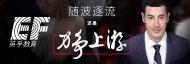英孚商务咨询(上海)有限公司招聘信息