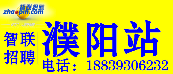 http://company.zhaopin.com/CZ511832730.htm