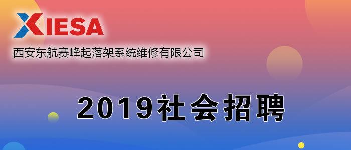 http://special.zhaopin.com/temp/2019/cd/nbkb050658/index.html