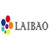 湖南莱宝机电技术有限公司