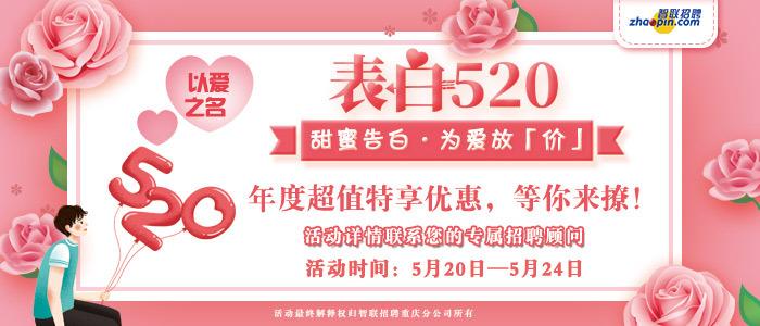 http://gLobLead.com/chongqing/