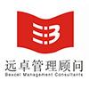 北京远卓基业管理咨询有限公司