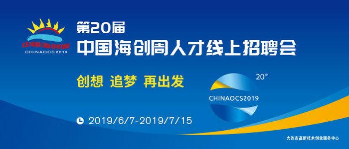 http://haichuangzhou.zhaopin.com/