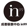 成都银城置业有限公司银泰中心分公司