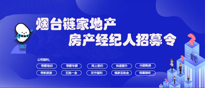 http://jobs.zhaopin.com/CC820004140J00119924815.htm