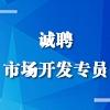重庆市沙坪坝区文登培训学校