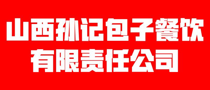 http://company.zhaopin.com/CZ496786620.htm