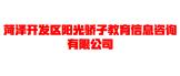 http://jobs.zhaopin.com/CC255327684J00130594111.htm