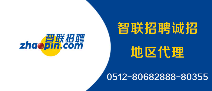 http://special.zhaopin.com/edm/2018/nh/1516333694535011900/index.html