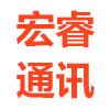吉林省宏睿通讯工程有限公司