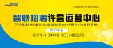 http://company.zhaopin.com/CZ667143220.htm