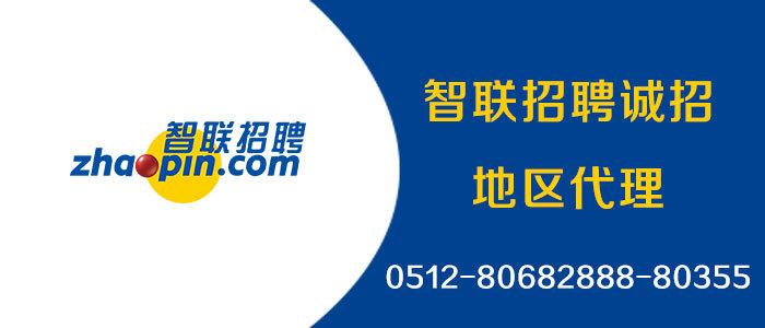 http://woizz.com/zhanjiang/