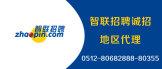 http://woizz.com/shaoguan/