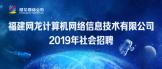 http://special.kejieyangguang.com/2016/fz/fjwl060355/job.html