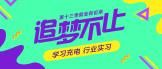 http://xiaoyuan.hs0873.com/zhuanti/first2019/index.html#/?sid=121130624&site=13cs