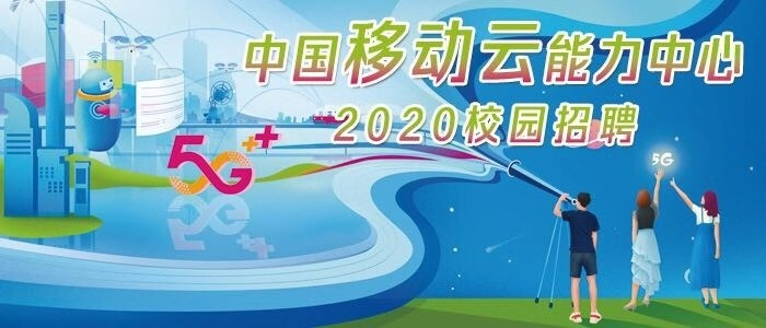 http://special.zhaopin.com/Flying/Society/20190710/63944332_13312662_ZL29170/index.html