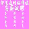 河南智适应网络科技有限公司