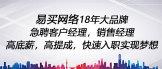 http://jobs.zhaopin.com/CC839974410J00329491702.htm