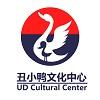 洛阳丑小鸭文化传播有限公司