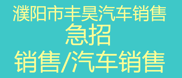 http://company.zhaopin.com/CZ353716180.htm