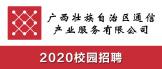 http://xiaoyuan.zhaopin.com/company/CC000421065