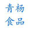 南关区青杨食品经销处