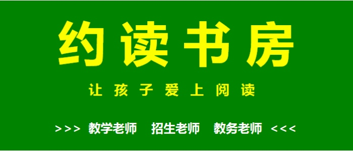 http://special.zhaopin.com/pagepublish/46701173/index.html