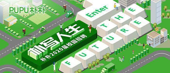 http://special.kejieyangguang.com/2018/fz/11010/fzpp040255/