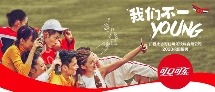 http://gxtgkl2020.kejieyangguang.com/