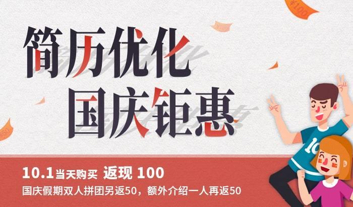 http://img00.zhaopin.cn/img_button/201909/29/fdj_110107491772.jpg