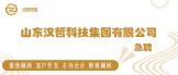 http://special.kejieyangguang.com/2019/jn/11050/sdhz010446/