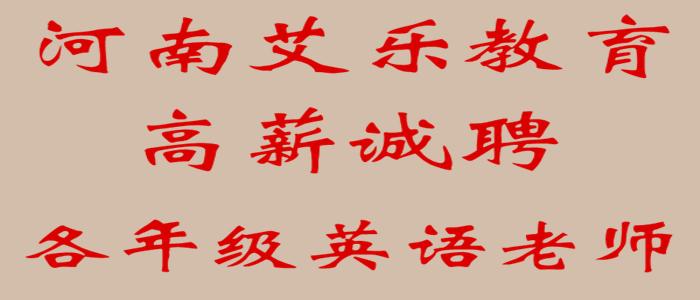 http://company.kejieyangguang.com/CZ699586530.htm