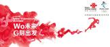 http://xiaoyuan.kejieyangguang.com/company/CC000208580D90000076000