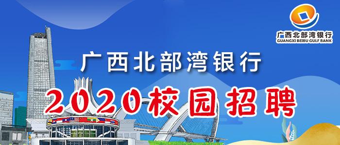 http://special.kejieyangguang.com/2019/cd/gxbb092839/
