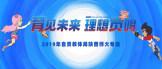 http://qianmoqi.com/zhilian/2020/zigong/xian.html