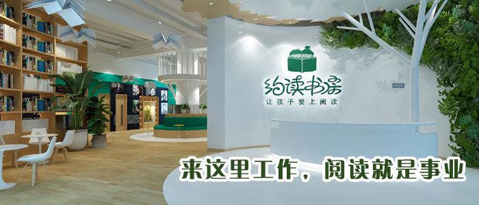 http://special.kejieyangguang.com/Flying/Society/20190703/38215693_09224317_ZL29170/lxfs.html