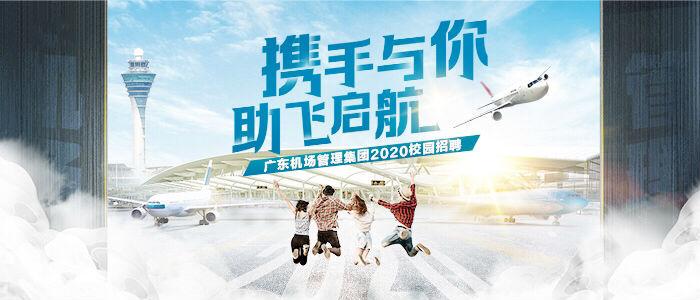 http://gdairport.kejieyangguang.com/